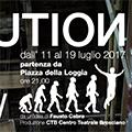 ƎVOLUTIOͶ City Show